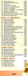 China Town Restaurant - مطعم الحي الصيني - تشاينا تاون