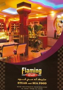 Flaming Grill - فليمنج جريل