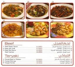 Marina Thai - The Unique Asian Taste - مارينا تاي - الطعم الآسيوي الفريد