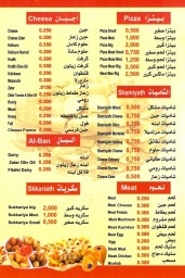 Al-Mozhela - مطعم فطائر المذهلة