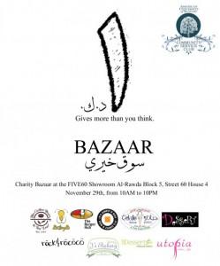 Charity Bazaar - سوق خيري