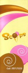 Scoops - سكوبس