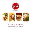 Health Stop Cafe & Grill - هيلث ستوب