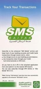 KFH - SMS Baitak - بيت التمويل