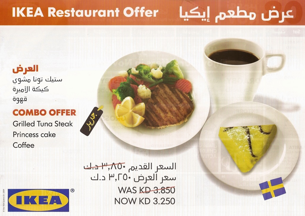 ikea restaurant offer kuwait paper dump. Black Bedroom Furniture Sets. Home Design Ideas
