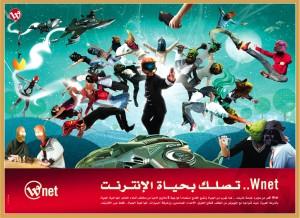 Wataniya - Online Gaming - وطنية للاتصالات