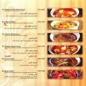 Dawat Restaurant - دعوات