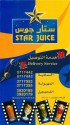 Super Star Juice - عصير سوبر ستار