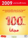 Easy Credit by AlGhanim - الأقساط السهله من الغتنم