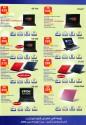 MSI Computers (Yousef AlRoumi) - يوسف الرومي للتجارة