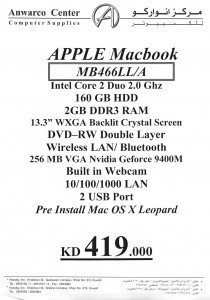 Anwarco Center - Apple Macbook - انواركو