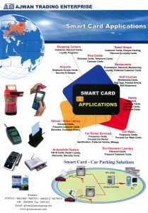ATE - ID Card Solutions - اجوان