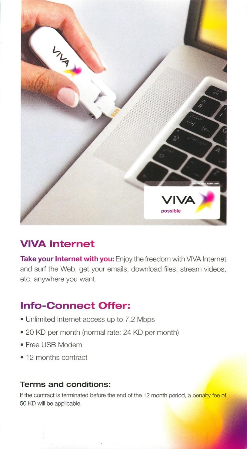 Viva Internet | Kuwait Paper Dump