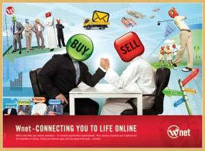Wataniya - Online Business - وطنية للاتصالات