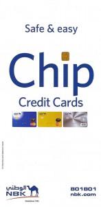 NBK - Chip Credit Cards - بنك الكويت الوطني
