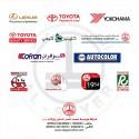 Al-Sayer Group - شركة مؤسسة محمد ناصر الساير