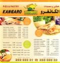 Fatayer Kangaroo - فطاير الكنغرو