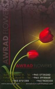 Awrad Flowers - اوراد