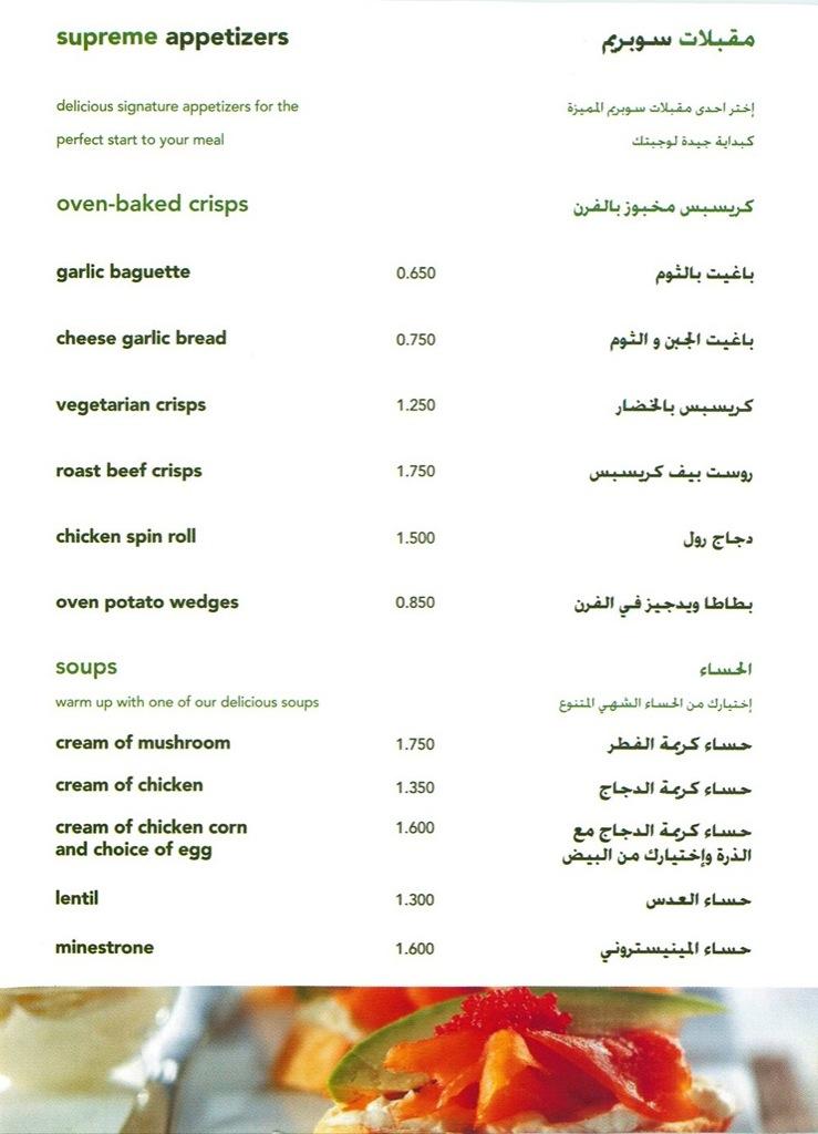 French Crust Cafe Menu