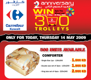 Carrefour: 14th May 2009 - كارفور