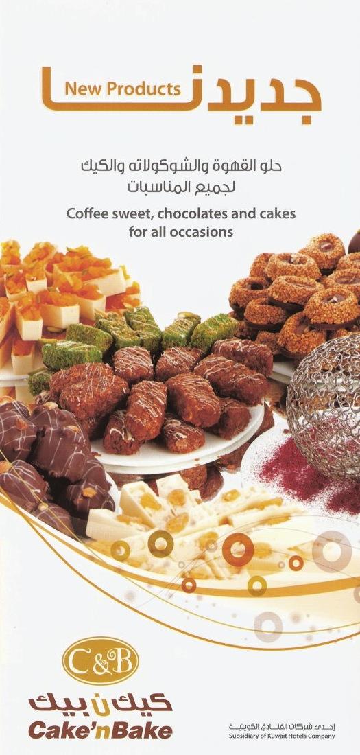 Cake And Bake Kuwait