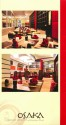 Osaka - Japanese Restaurant - مطعم آوساكا