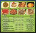 Pizza Inn - بيتزا ان