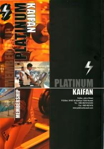 Platinum Kaifan - بلاتينيوم