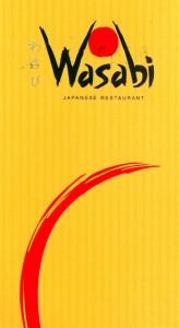 Wasabi - وسابي