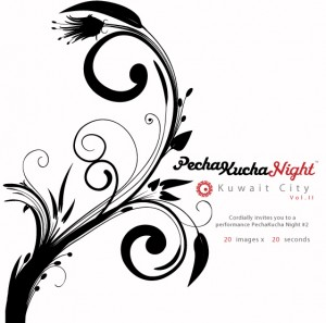 Pecha Kucha: Kuwait (Night #2) - بيتشا كوتشا