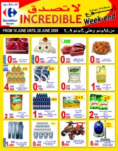 Carrefour - June 18 2009 - كارفور