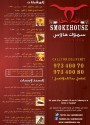 Smoke House Southern BBQ - مطعم سموك هاوس