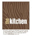 The Kitchen - المطبخ