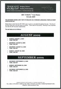 AMIDEAST TOEFL Test Dates - آمديست