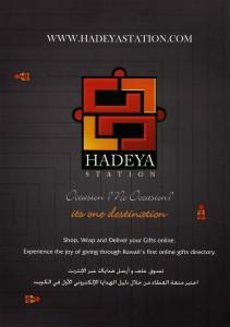 Hadeya Station - هدية ستيشن