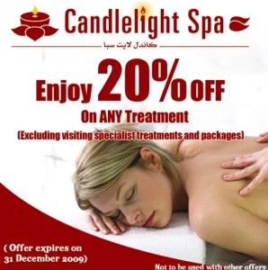 Candlelight Spa - كاندل لايت
