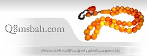 Q8Msbah.com - مسباح الكويت