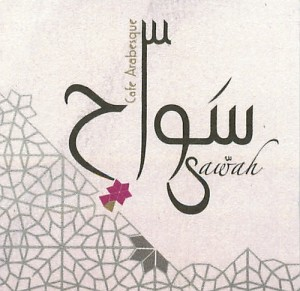 Sawwah - Cafe Arabesque - سواح