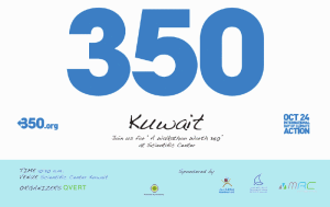 350 Walkathon - ووكاثون 350
