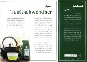 TeaGschwender - تي غشفندنر