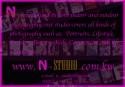 N-Studio - أن ستوديو