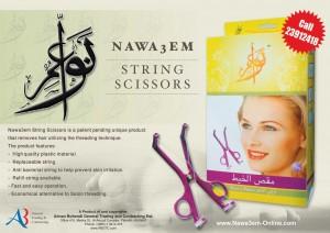 Nawa'em String Scissors - نواعم