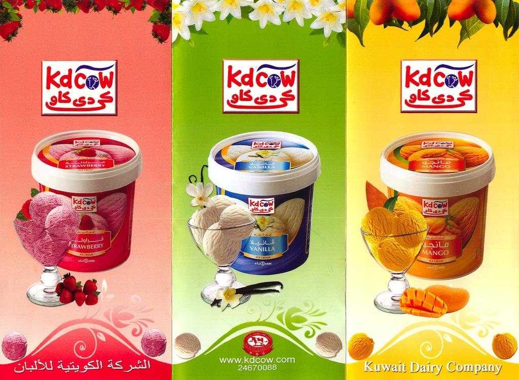 KDCow – Kuwait Dairy Company | Kuwait Paper Dump