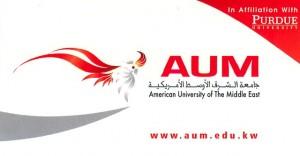 AUM - American University of the Middle East - جامعة الشرق الأوسط الأمريكية