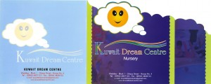 Kuwait Dream Center - Nursery - كويت دريم سنتر