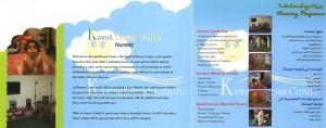 Kuwait Dream Center - Nursery - كويت دريم سنتر