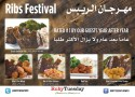 Ruby Tuesday - Ribs Festival -  روبي تيوزدي - مهرجان الريبس