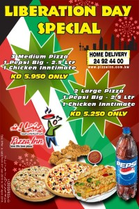 Pizza Inn - Liberation Day Special - بيتزا ان