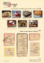 Augustin's Waffles - اوغستين وفلز
