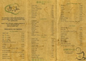 Haleeb Heil Cafe - حليب هيل